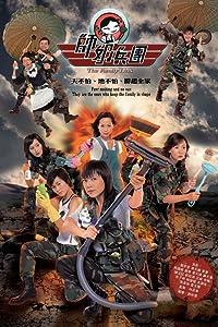 Téléchargements de films officiels gratuits See lai bing tuen - Épisode #1.18 (2007) [Mpeg] [480x800] [hd720p]