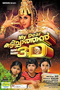 My Dear Kuttichaathan full movie in hindi download
