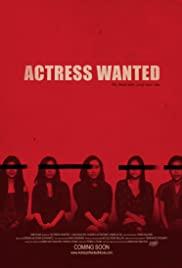 Actress Wanted Poster