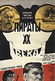 Piraty XX veka (1980) Poster - Movie Forum, Cast, Reviews