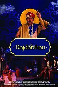Rajdarshan (2017)