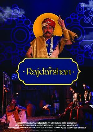 Rajdarshan movie, song and  lyrics
