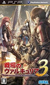 Valkyria Chronicles 3: Unrecorded Chronicles torrent