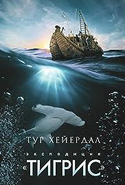 Thor Heyerdahl: Die Tigris-Expedition(1979) Poster - Movie Forum, Cast, Reviews