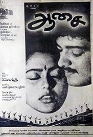 Aasai Poster