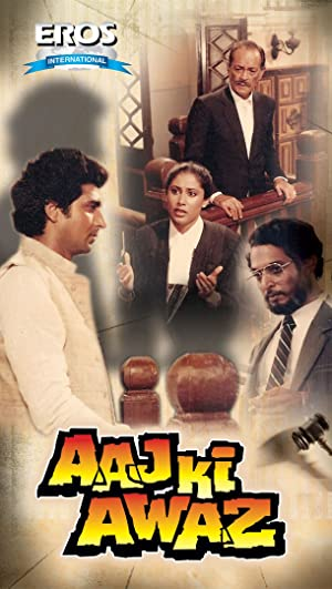 Smita Patil Aaj Ki Awaz Movie