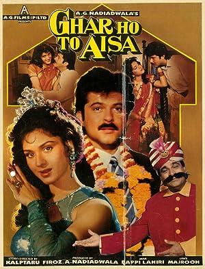 Ghar Ho To Aisa movie, song and  lyrics