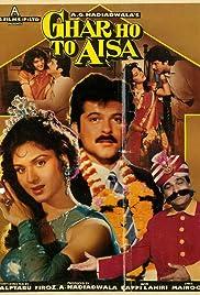 Ghar Ho To Aisa(1990) Poster - Movie Forum, Cast, Reviews