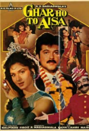 Download Ghar Ho To Aisa () Movie