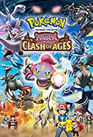 Pokémon The Movie Hoopa And The Clash Of Ages 2015 Imdb