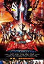 Ultraman Taiga: New Generation Climax