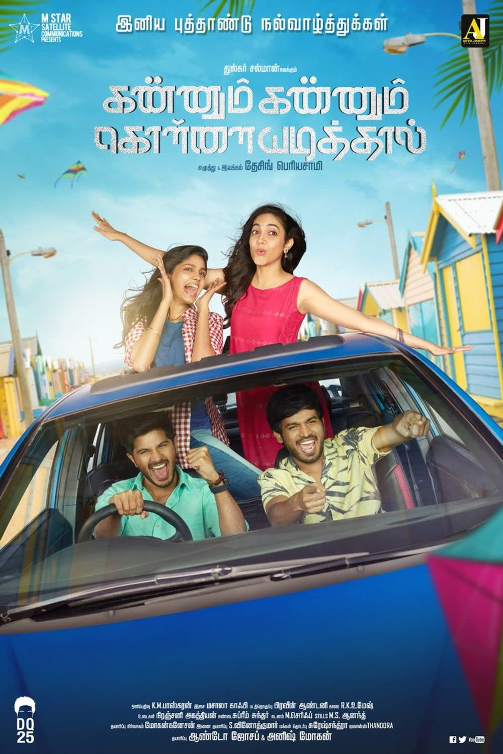 Kannum Kannum Kollaiyadithaal (2021) Hindi Dual Audio 720p WEB-DL 800MB Download