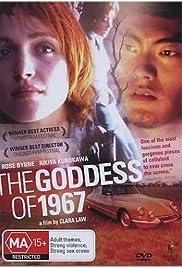 The Goddess of 1967(2000) Poster - Movie Forum, Cast, Reviews