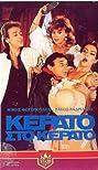 Kerato... sto kerato! (1982) Poster