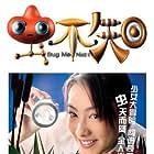 Chung buk ji (2005)
