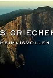 Wildes Griechenland - Die geheimnisvollen Inseln Poster