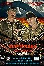 Boomerang Returns (2015) Poster