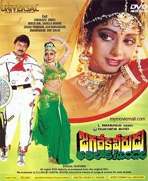Jandhyala (dialogue) Jagadeka Veerudu Athiloka Sundari Movie