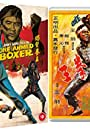 Film Review: One Armed Boxer (1971) by Jimmy Wang Yu