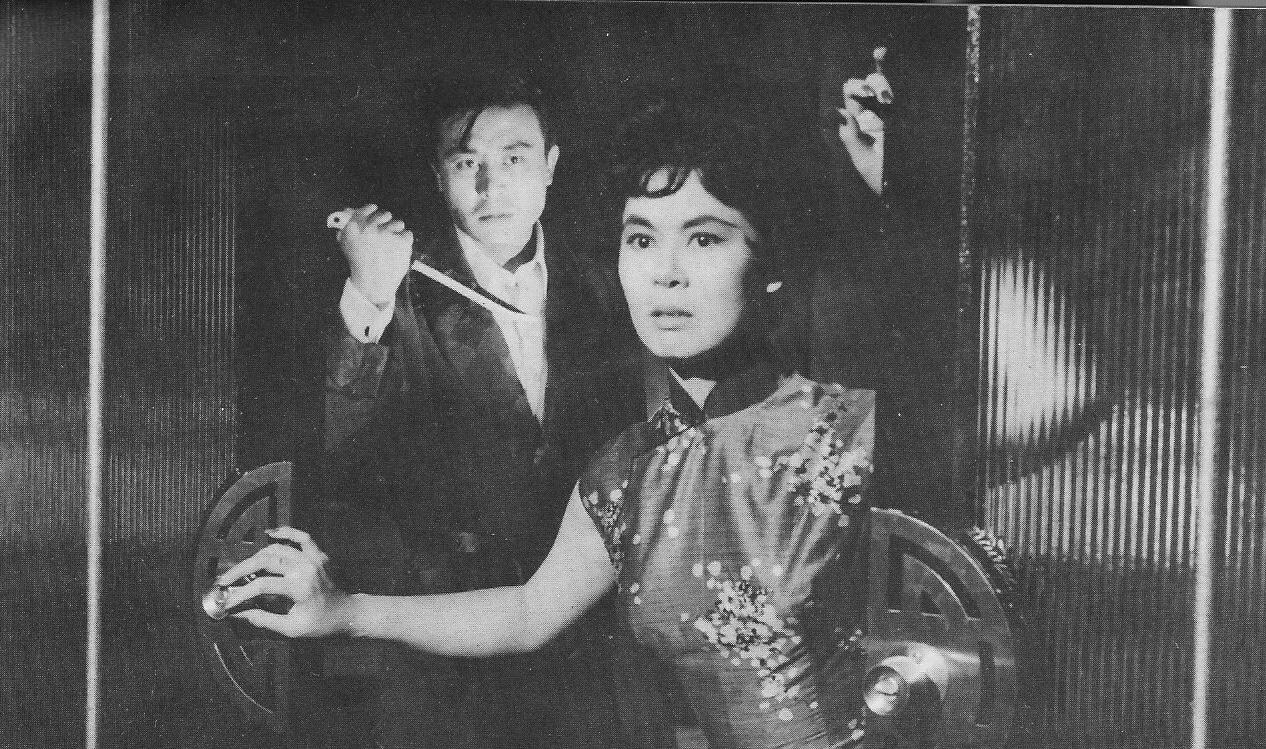 Dai Lin and Shan Kwan in Xie hen jing (1967)