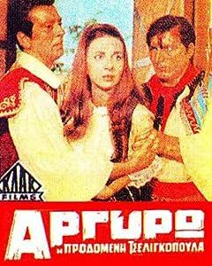 300mb movies single link free download Argyro, i ponemeni tseligopoula [UltraHD]