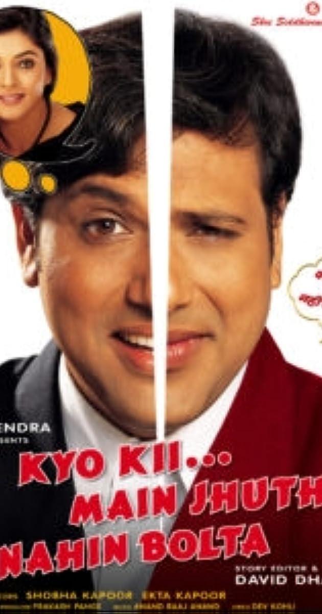 liar liar full movie in hindi free download