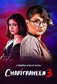 Charitraheen Poster