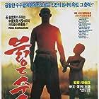 Hong gao liang (1988)