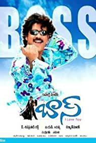 Boss (2006)