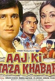 Aaj Ki Taaza Khabar Poster