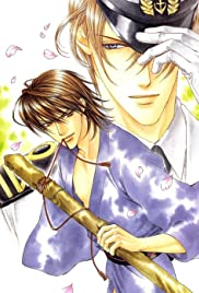 Ikoku Irokoi Romantan Poster