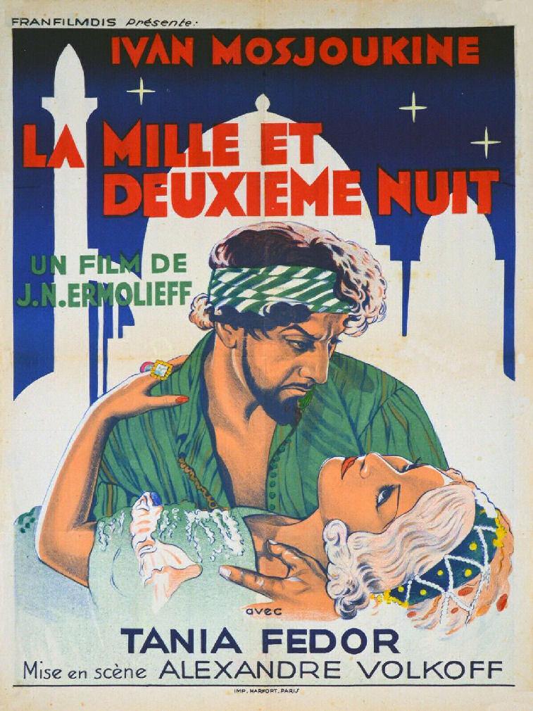 La mille et deuxième nuit (1933)