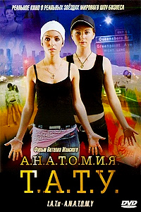 Anatomy of T.A.T.U. by none