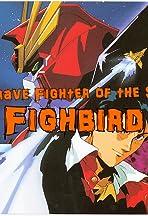 Taiyô no yûsha Fighbird
