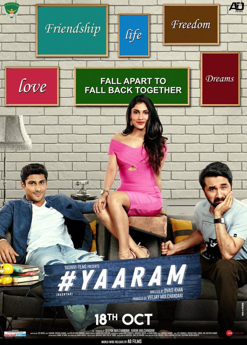 Yaaram (2019) - IMDb