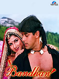 Download hindi movie Bandhan