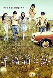 Blissful Dandelion Poster