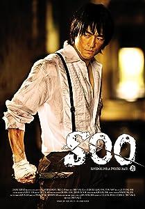 Watch high quality full movies Soo by Shin-woo Park [WEB-DL]