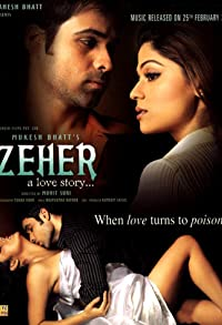 Primary photo for Zeher