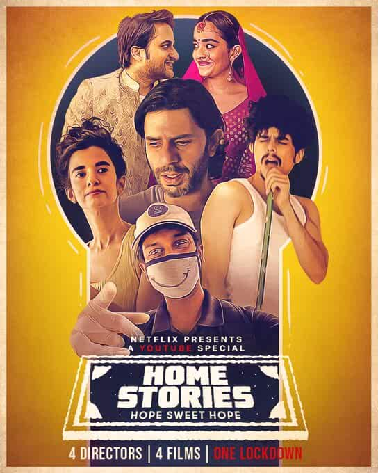 Home Stories (2020)