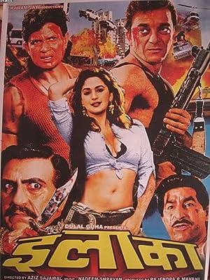 Madhuri Dixit Ilaaka Movie