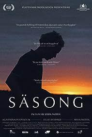 Säsong (2019)
