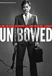 Watch Movie  Unbowed (Bu-reo-jin hwa-sal) (2011)