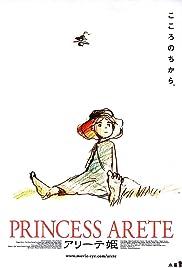 Princess Arete (2001) Arîte hime 1080p