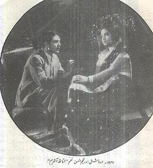 Anath Ashram movie, song and  lyrics