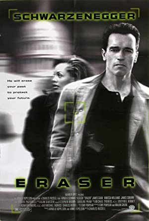 Movie Eraser (1996)