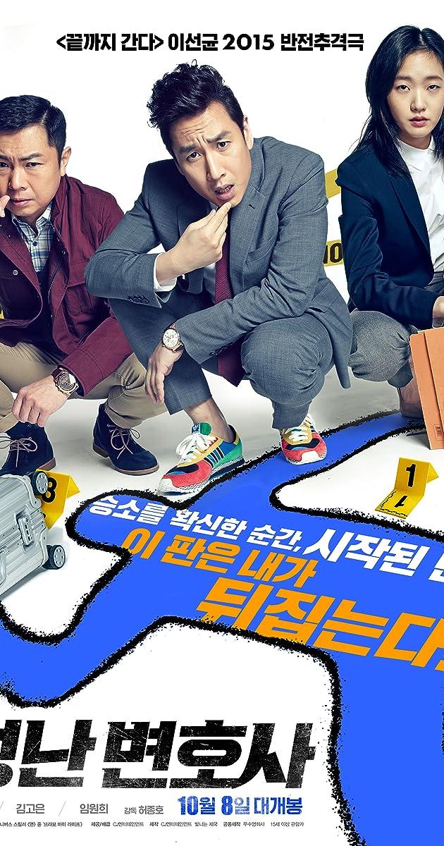 Image Seong-nan Byeon-ho-sa