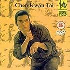 Kuan Tai Chen in Tie hou zi (1977)