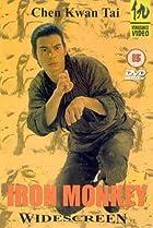 Bloody Monkey Master (1977) Poster