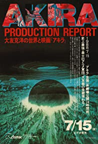 Primary photo for Akira: Production Report